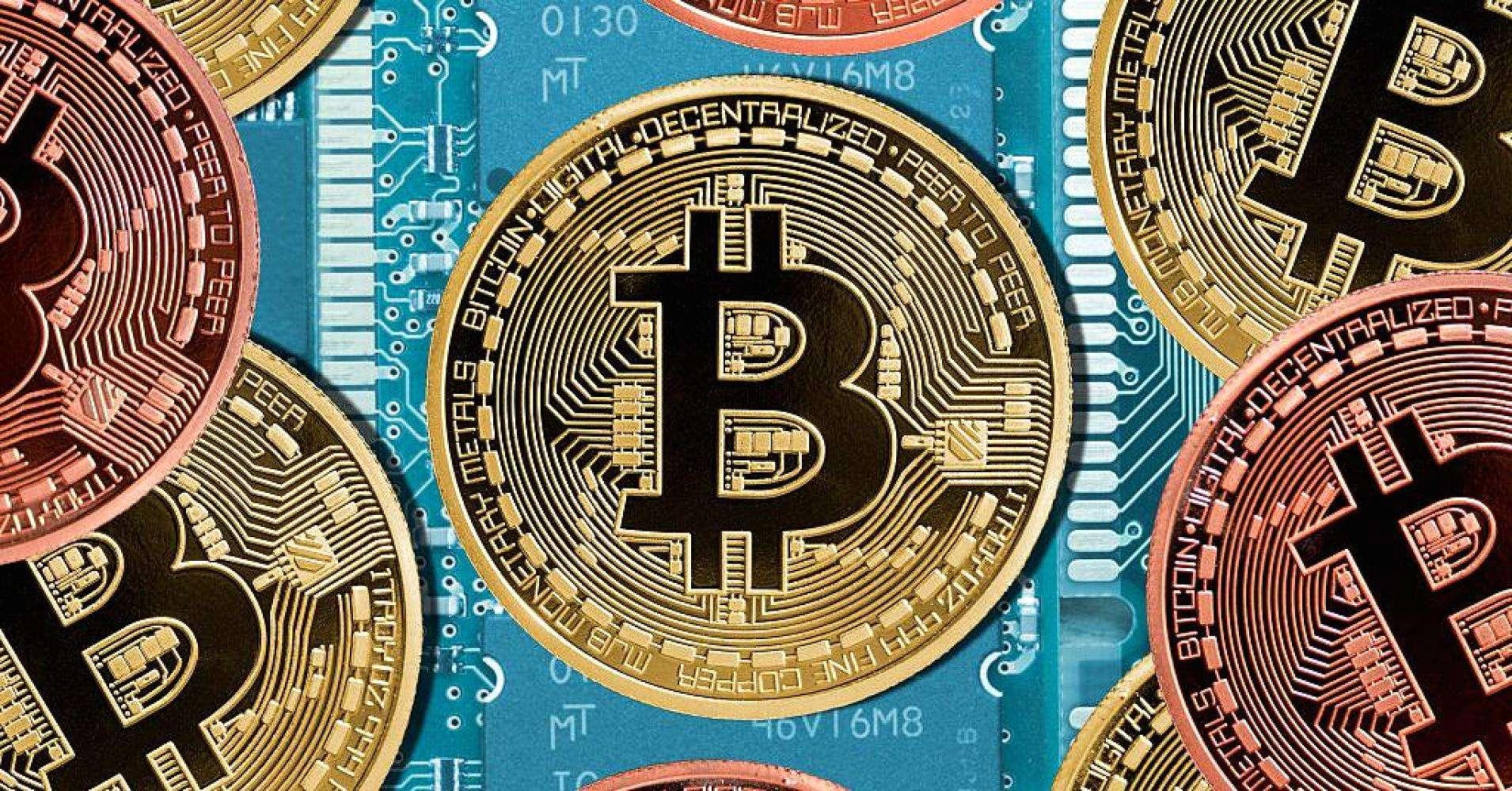 Bitcoin hard fork Bitcoin Cash