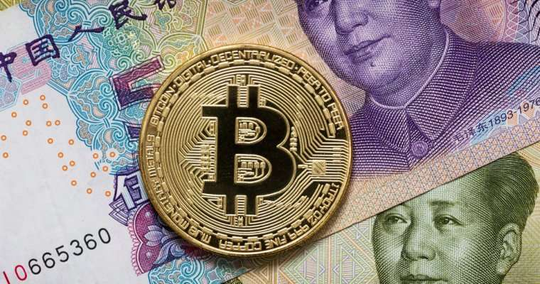 China cryptocurrency regulations