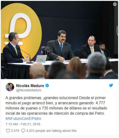 Petro Gold Venezuela cryptocurrency